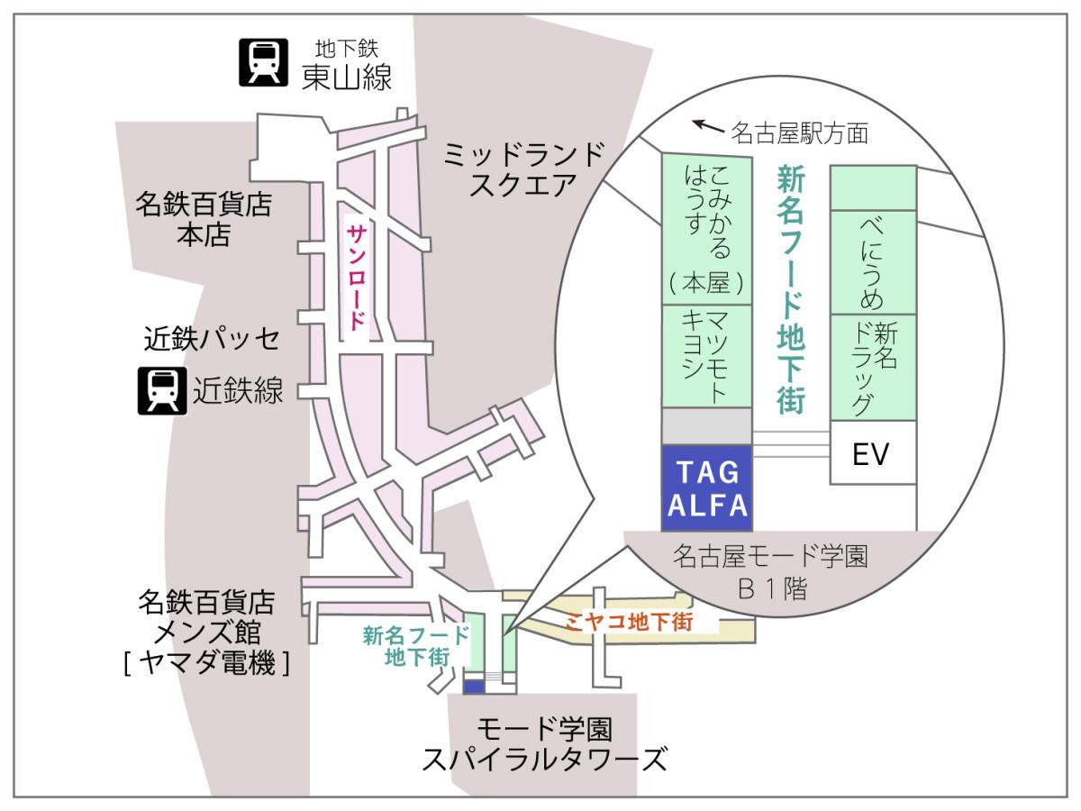 地下街地図